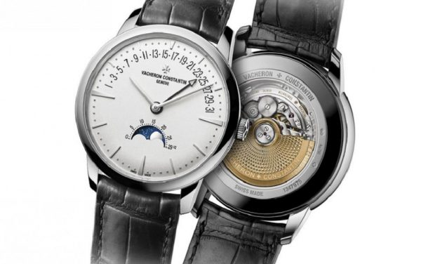 Swiss replica vacheron constantin patrimony moon phase retrograde date watch